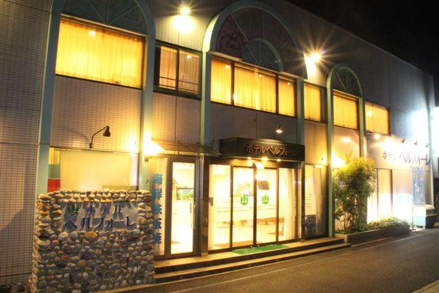 ホテル ベルフォーレ 外観